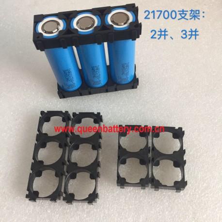 21700 bracket/holder 2P 3P (21.2mm diameter)