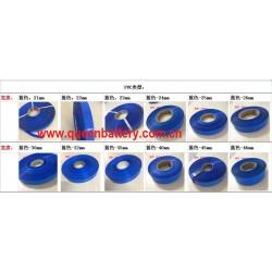 PVC shrinkwrap blue shrinkwrap 125mm 130mm for different sizes(width)
