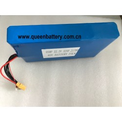 21.6V 22.2V 32AH 6S8P 21700 SAMSUNG 40T INR21700-40T BATTERY PACK 15cm 14AWG XT90 with 15cm JST balance cable