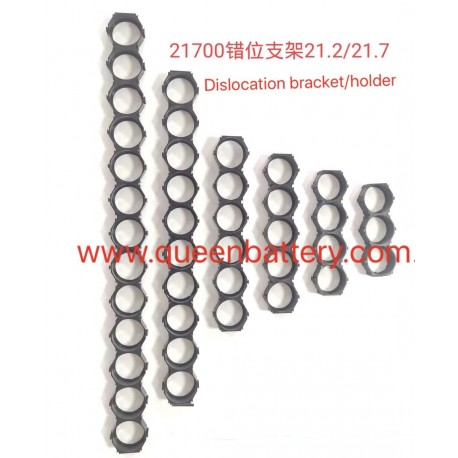 21700 battery dislocation bracket/holder( 21.2mm 21.7mm diameter )