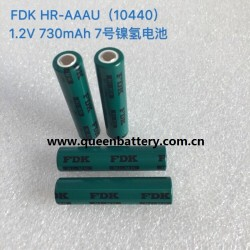 SANYO 10450 FDK 730mah HR-AAAU NiMH 1.2V battery cell