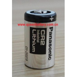 PANSONIC CR2 15270 3V Non-rechargeable battery 850mAh