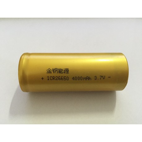 KINGKONG 26650 4000mAh li-ion battery cell 3.7V