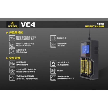 XTAR VC4 Charger Universal LCD Screen Display USB Ni-MH/Ni-CD Li-ion Battery 14500/16340/18650/22650/26650/32650 Battery Charger