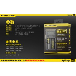 NITECORE D2 Digicharger LCD Intelligente Circuits Global Verzekering ion 18650 14500 16340 26650 Battery charger