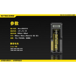 Nitecore UM10 UM20 Smart Battery Charger LCD Display Battery Charger Universal Nitecore Charger with Usb Cables 18650
