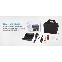 XTAR DRAGON VP4 PLUS Smart Battery Charger Set with Pouch Probes Adapter and Car Charger for 18650 and Battery Pack etc