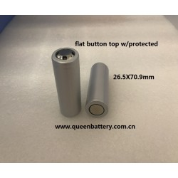 QB 26650 QB26650 5000mAh 3.7V battery cell with flat button top with protected for flashlight/torch