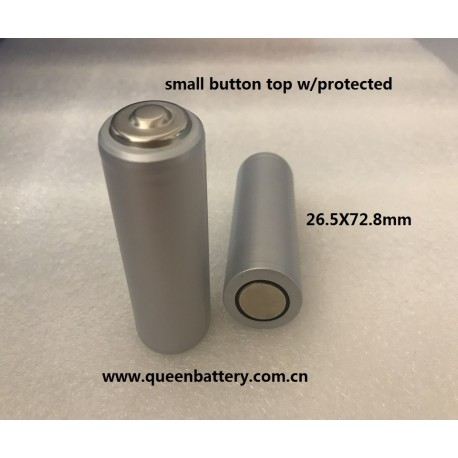 QB 26650 QB26650 5000mAh 3.7V battery cell with small button top with protected for flashlight/torch