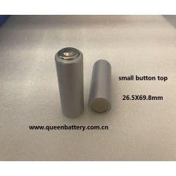QB 26650 QB26650 5000mAh 3.7V battery cell with small button top for flashlight/torch